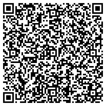 QR-код с контактной информацией организации СЕРОВА МДОУ № 47 СОЛНЫШКО