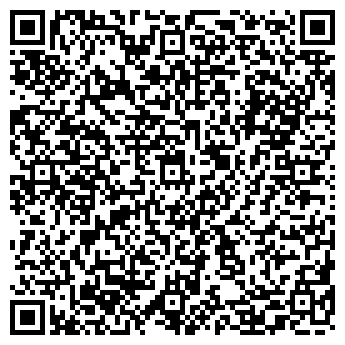 QR-код с контактной информацией организации УЧЕБНО-РАЗВИВАЮЩИЙ ЦЕНТР