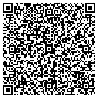 QR-код с контактной информацией организации СЕРОВА МДОУ № 30 ОДУВАНЧИК