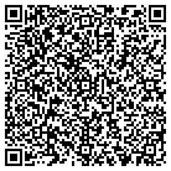 QR-код с контактной информацией организации СЕРОВА МДОУ № 41 ВИШЕНКА