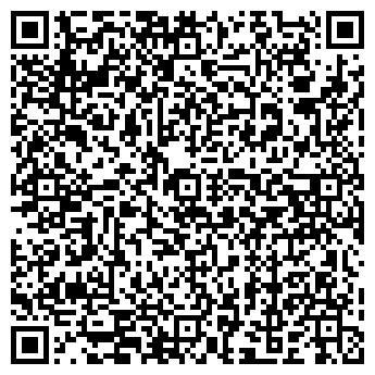 QR-код с контактной информацией организации ЛИДЕР-С ООО ФИЛИАЛ