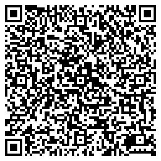 QR-код с контактной информацией организации СЕРОВ ВОДОКАНАЛ