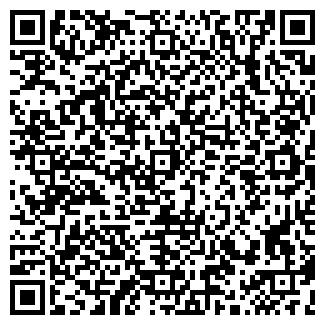 QR-код с контактной информацией организации ТАТУ-СТУДИЯ