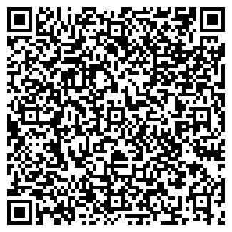 QR-код с контактной информацией организации РАДА-ТЕЛ, ООО
