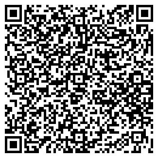 QR-код с контактной информацией организации ВИОЛЕТ