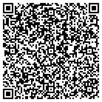 QR-код с контактной информацией организации СЕРОВА МДОУ № 21 СКАЗКА