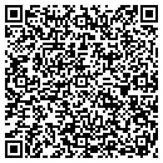 QR-код с контактной информацией организации ООО РЕГИОН-ЛЕС