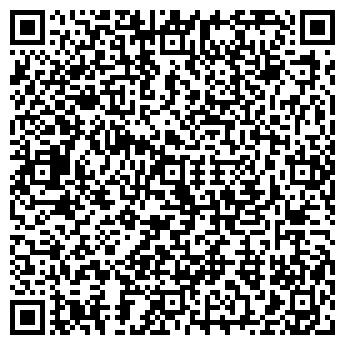 QR-код с контактной информацией организации СЕРОВА МДОУ № 51 УЛЫБКА