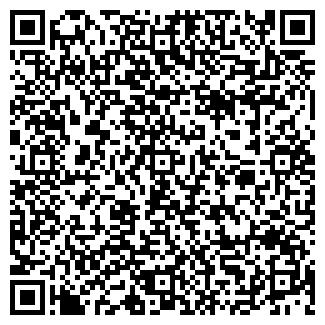QR-код с контактной информацией организации КОШАЙ