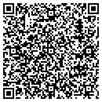 QR-код с контактной информацией организации СЕРОВ-1