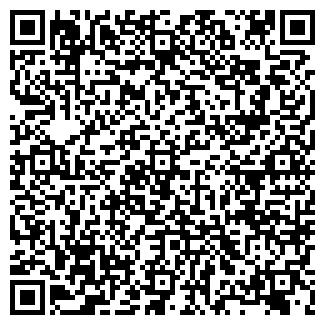 QR-код с контактной информацией организации СЕРОВ-12