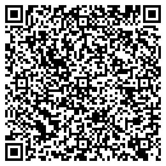 QR-код с контактной информацией организации СЕРОВ-13