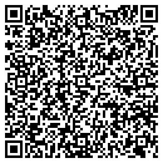 QR-код с контактной информацией организации СЕРОВ-17