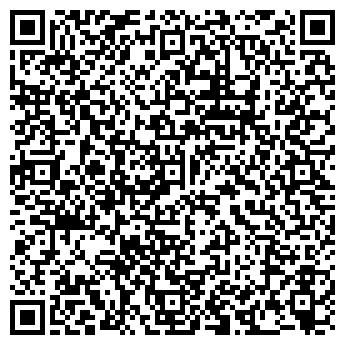 QR-код с контактной информацией организации ИНТЕРЬЕР САЛОН-МАГАЗИН