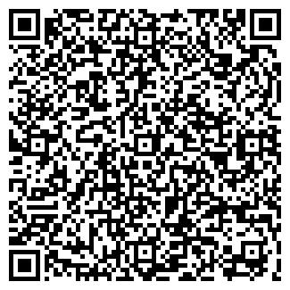QR-код с контактной информацией организации АПТЕКА №1