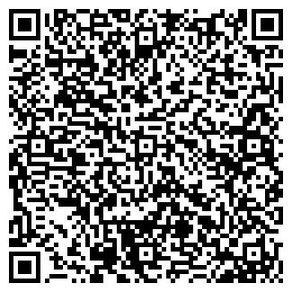 QR-код с контактной информацией организации ООО ПЯТНИЦА