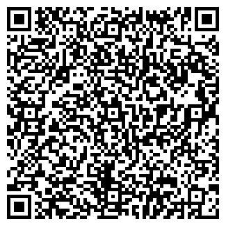QR-код с контактной информацией организации LE CAFE