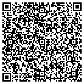 QR-код с контактной информацией организации УРАЛКОМПЛЕКС НПП ООО