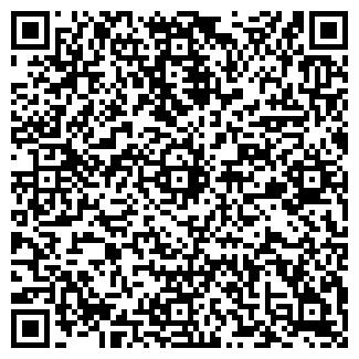 QR-код с контактной информацией организации ЗКС ООО