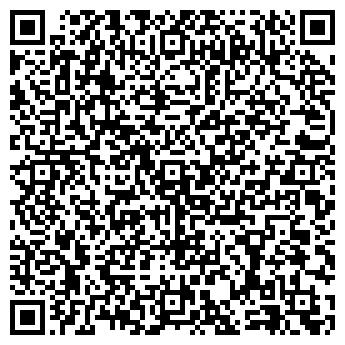 QR-код с контактной информацией организации КОШМЯКОВ I.N.C. ООО