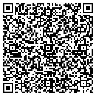 QR-код с контактной информацией организации БАРС-7 НПО ООО