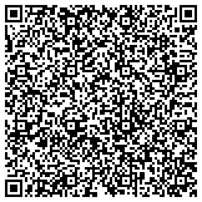 QR-код с контактной информацией организации ОТДЕЛ ВНЕВЕДОМСТВЕННОЙ ОХРАНЫ ПРИ ОВД ПО СНЕЖИНСКОМУ ГОРОДСКОМУ ОКРУГУ