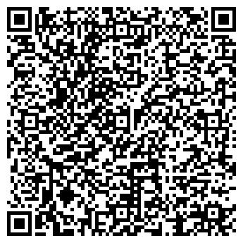 QR-код с контактной информацией организации СНЕЖИНСКИЙ ЦЕХ ВЕРХНЕУФАЛЕЙСКОГО ПОЧТАМТА