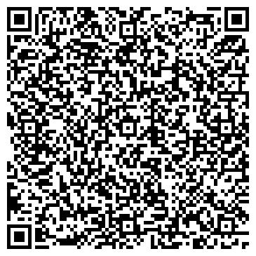 QR-код с контактной информацией организации СНЕЖИНСКИЙ ГОРОДСКОЙ СУД