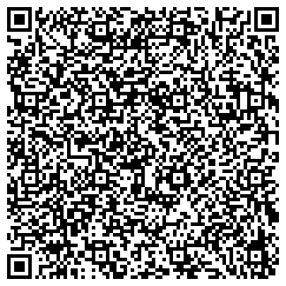 QR-код с контактной информацией организации УПРАВЛЕНИЕ ФЕДЕРАЛЬНОЙ РЕГИСТРАЦИОННОЙ СЛУЖБЫ, СНЕЖИНСКИЙ ОТДЕЛ