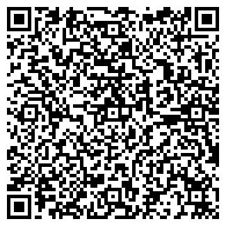 QR-код с контактной информацией организации РИФ МАГАЗИН
