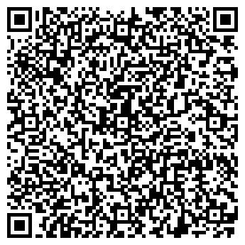 QR-код с контактной информацией организации ОБЩЕЖИТИЕ БУРЕВЕСТНИК