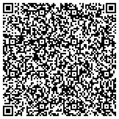 QR-код с контактной информацией организации Областной центр технической инвентаризации СНЕЖИНСКИЙ ФИЛИАЛ