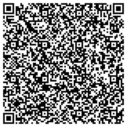 QR-код с контактной информацией организации СНЕЖИНСКИЙ ГОРОДСКОЙ ОТДЕЛ СУДЕБНЫХ ПРИСТАВОВ