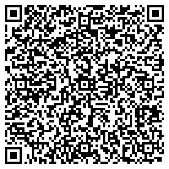 QR-код с контактной информацией организации МАНГО САЛОН КРАСОТЫ