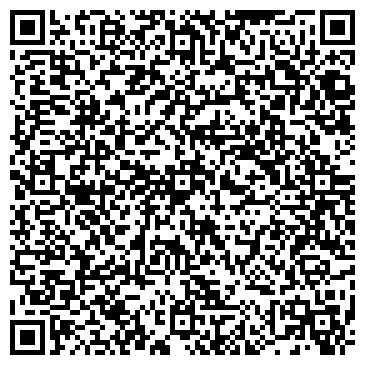 QR-код с контактной информацией организации ОВД ПО СНЕЖИНСКОМУ ГОРОДСКОМУ ОКРУГУ