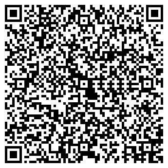 QR-код с контактной информацией организации ФЛОРИНА МАГАЗИН