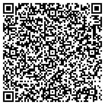 QR-код с контактной информацией организации БАШМАЧОК МАГАЗИН