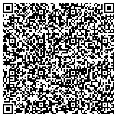 QR-код с контактной информацией организации МОСКОВСКИЙ ПЕДАГОГИЧЕСКИЙ ГОСУДАРСТВЕННЫЙ УНИВЕРСИТЕТ В Г. СНЕЖИНСК, ФИЛИАЛ