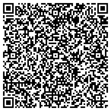 QR-код с контактной информацией организации СНЕЖИНСКИЙ ЗАВОД ЖЕЛЕЗОБЕТОННЫХ ИЗДЕЛИЙ МУП