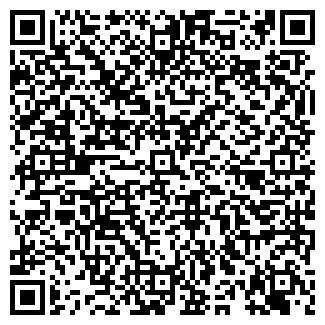 QR-код с контактной информацией организации ГОРИЗОНТ, ЗАО