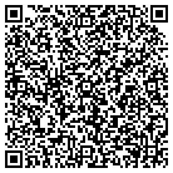 QR-код с контактной информацией организации АЛЯБЕВСКИЙ ЛЕСПРОМХОЗ ООО