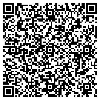 QR-код с контактной информацией организации ЮГАН ТД