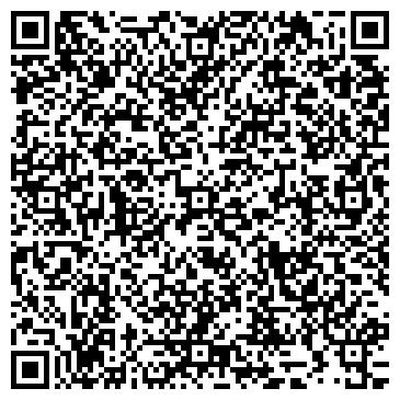 QR-код с контактной информацией организации УРАЛО-СИБИРСКАЯ ХИМИЧЕСКАЯ КОМПАНИЯ, ООО