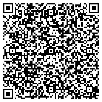 QR-код с контактной информацией организации УРАЛ СТПС, ООО