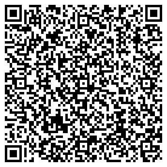 QR-код с контактной информацией организации ВОДА СРЕДНЕУРАЛЬСКАЯ