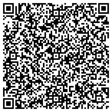 QR-код с контактной информацией организации СРЕДНЕУРАЛЬСКОЕ СТРОИТЕЛЬНОЕ УПРАВЛЕНИЕ, ЗАО