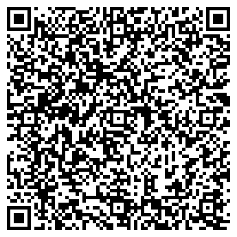 QR-код с контактной информацией организации РЕГИОНСПЕЦСТРОЙ ЗАО