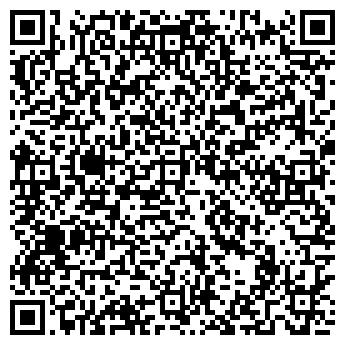QR-код с контактной информацией организации ГОРЭНЕРГО СМУЭЛ