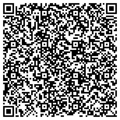 QR-код с контактной информацией организации КВАРЦ-ЗАПАДНАЯ СИБИРЬ ЗАО ГРУППА ИНТЕРТЕХЭЛЕКТРО