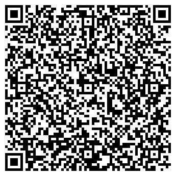 QR-код с контактной информацией организации ТВОЙ ДОМ ЖСК